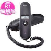 R1【福利品】Alcatel掛壁式來電顯示有線電話Temporis 05黑
