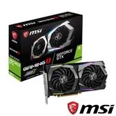 微星 GeForce GTX 1660 GAMING X 6G【刷卡含稅價】