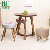 凳子實木創意梳妝凳小凳子