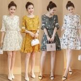 碎花洋裝 2020新款韓版秋夏季收腰顯瘦洋氣質五分袖小雛菊碎花雪紡連身裙女完美