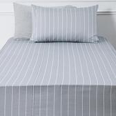 純棉床包枕套組 單人 條紋風格 藍色款