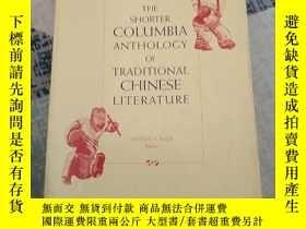 二手書博民逛書店The罕見Shorter Columbia Anthology of Traditional Chinese Li
