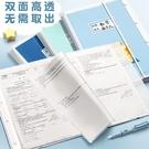 文件夾 a3試卷收納袋整理神器卷子冊書夾子多層文件夾小學生用多功能初中透明裝考卷帶考試夾