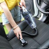 車載吸塵器車用小型汽車吸塵器車內強力專用兩用手持式吸力大功率  LannaS YTL