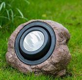 太陽能花園擺件射燈仿真石頭雕塑投射燈室外防水LED景觀庭院燈【onecity】