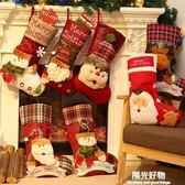 聖誕襪子禮物袋聖誕節小禮品袋聖誕老人裝飾用品糖果盒子場景佈置 NMS陽光好物