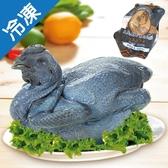 台灣嚴選新鮮美味烏骨雞1隻(1.3kg~1.4kg/隻)【愛買冷凍】