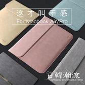 筆電包  電腦包適用蘋果macbook12內膽包air13.3寸mac13筆記本11寸pro15保護套