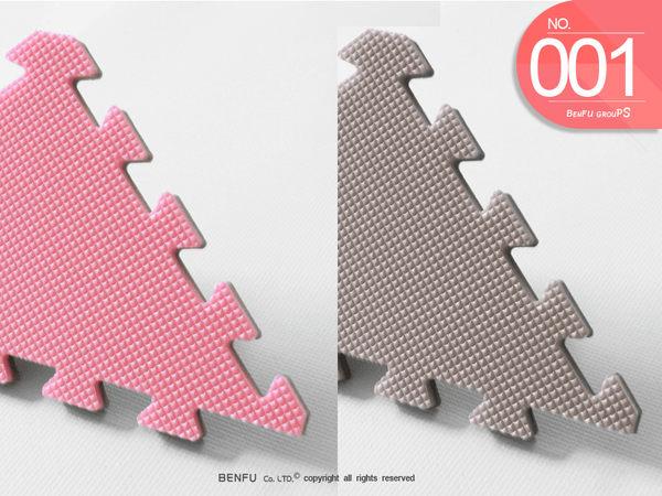 NO.001【本富地墊專家】30AI無毒無味啟發墊(素色款)--遊戲墊.巧拼地墊.運動墊.床墊睡墊