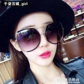 加大框偏光太陽鏡女士圓臉顯瘦韓版潮前衛開車眼鏡個性男墨鏡