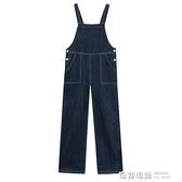 高腰牛仔背帶褲女寬鬆大碼直筒闊腿褲復古減齡大口袋吊帶連身長褲 奇妙商鋪
