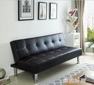可折疊沙發床1.8雙人兩用實木皮客廳沙發1.5多功能小戶型懶人沙發 【寶貝兒童裝】