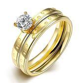 鈦鋼戒指 鑲鑽-歐美時尚精緻套戒生日情人節禮物男女飾品73le203【時尚巴黎】