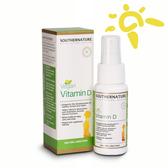 澳綠康倍液態維他命D食品 Vitamin D 50ml (效期2021.5) (缺貨)