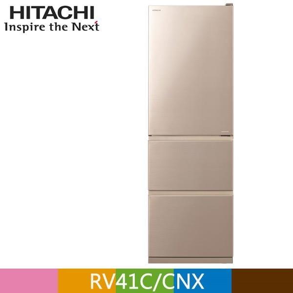 【南紡購物中心】HITACHI 日立 394公升變頻三門冰箱RV41C 星燦金(CNX)