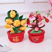 春節裝飾品 年貨裝飾品客廳新年過年春節用品場景布置豬年橘子樹新春LB9267【3C環球數位館】
