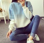 情侶裝 韓版 大學T 漸變色拼色長袖T恤  FAS0748 ★MagicMan★現貨