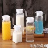 (免運)冷水壺玻璃冷水壺大容量紮壺家用帶蓋果汁壺紮壺涼水壺裝涼白開瓶果汁瓶