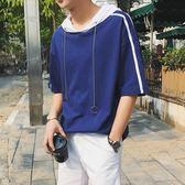 夏新款正韓寬鬆金屬環潮流連帽五分袖T恤男拼接帶帽短袖衛衣純色