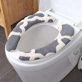 馬桶墊 家用加厚馬桶墊坐墊坐便套坐墊圈馬桶圈通用粘貼式馬桶套通用