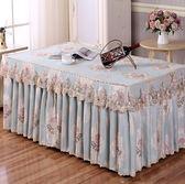 茶幾桌布茶幾罩套長方形布藝蕾絲歐式客廳茶幾布防塵罩電視柜桌布 qf1189【夢幻家居】