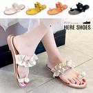 [Here Shoes]涼拖鞋-波浪皺折 木耳邊皮質鞋面 套趾珍珠 純色平底拖鞋 休閒典雅-ATW668