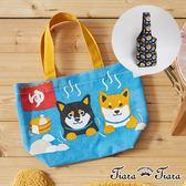 【Tiara Tiara】純棉柴犬藍帆布袋x滿版柴犬飲料提袋(兩件組) 網路限定
