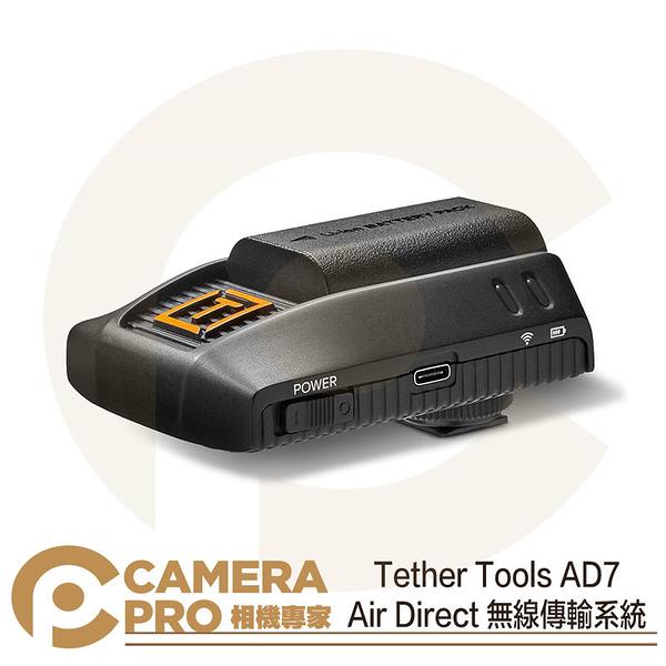 ◎相機專家◎ Tether Tools AD7 Air Direct 無線傳輸系統 無線遙控 無線圖傳 公司貨