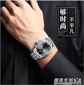 瑞士男士手錶新款蟲洞概念全自動機械表男女時尚潮流防水 WD 遇見生活