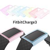 Fitbit Charge3 手錶殼 外殼 矽膠 軟殼 多彩 純色 防刮 防摔 全包 保護殼 保護套