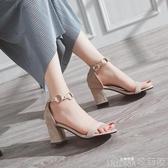 仙女風涼鞋女夏百搭韓版粗跟性感晚晚高跟鞋女鞋   歌莉婭