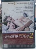 挖寶二手片-J14-061-正版DVD*電影【沒有耳朵的兔子2】-馬提亞斯史維克福*艾蒂妲瑪洛芙西克