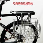自行車車筐前筐