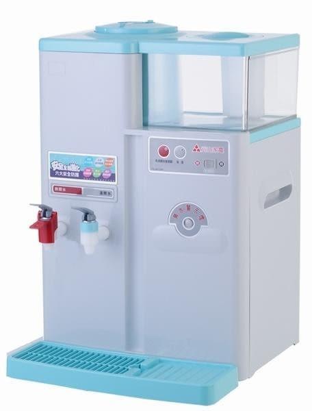 元山 微電腦蒸汽式溫熱開飲機 YS-861DW 防火材質,蒸氣給水喝不到生水 **免運費**