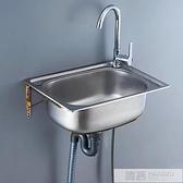 廚房厚簡易不銹鋼水槽單槽雙槽大洗手帶支架水盆洗菜盆洗碗池架子  萬聖節狂歡 YTL
