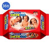 拭拭樂嬰兒柔濕巾85枚*36包(箱)【愛買】