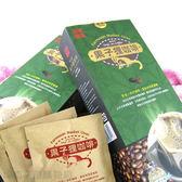 果子狸咖啡(濾泡式6入裝)【台東地區農會咖啡產銷班】