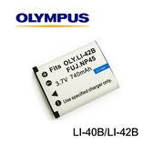 郵寄免運費$160 3C LiFe OLYMPUS LI-40B LI-42B 電池 LI40B LI42B 鋰電池 TG-320 VR-320 SP-700 適用