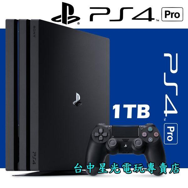 【送果凍套+類比套 PS4主機】☆ PS4 PRO 7117B 1TB 極致黑色 ☆【台灣公司貨】台中星光電玩