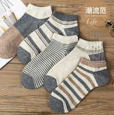 男襪子 襪子男短襪船襪男秋冬男士男襪棉襪男低幫運動日系ins潮LY
