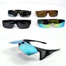 偏光太陽眼鏡 MIT可掀反光鏡片墨鏡NYG16