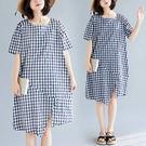 日系格子 不規折下襬洋裝-中大尺碼 獨具衣格