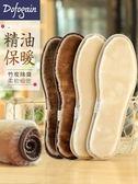 3雙 保暖鞋墊男女透氣吸汗防臭加厚軟羊毛毛絨加絨手工棉鞋墊冬季