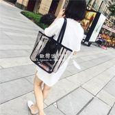 女包 透明果凍包包購物包沙灘度假大容量包潮單肩手提包 『歐韓流行館』