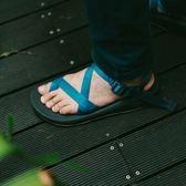 [Chaco] 男 運動涼鞋 舒壓夾腳款 雕花藍 秀山莊戶外用品旗艦店