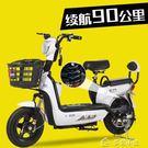 新款電動車成人電動自行車48V小型代步電車助力女性電瓶車多色小屋YXS