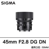 分期0利率 Sigma 45mm F2.8 DG DN Contemporary 全片幅 無反相機 鏡頭推薦 恆伸公司貨 德寶光學
