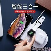 無線充電盤 蘋果手表充電器通用iwatch6/se/5/4/3/2/1代applewatch series4磁吸式無線快充mfi認證便 suger