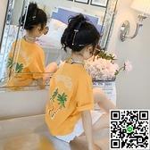 女童短袖童裝兒童全棉T恤夏裝打底衫中大童夏季上衣【風之海】