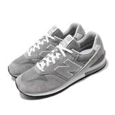New Balance CM996 元祖灰 灰 麂皮 余文樂 男鞋 女鞋 復古 慢跑鞋 【PUMP306】 CM996BGD